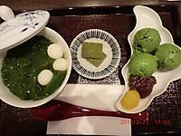 Kyotonakamura1