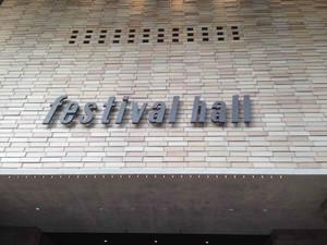 Festivalhall