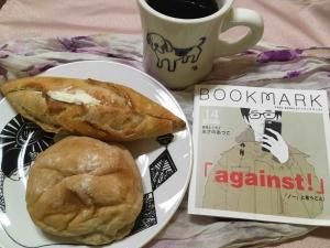 Bookmark14
