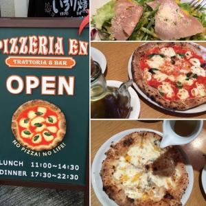 Pizzeriaen